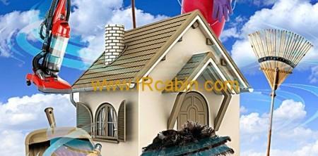درخشندگی و تمیزی قسمت های مختلف خانه
